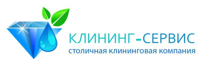 ФАРТУКИ в интернетмагазине ООО Вемос Плюс